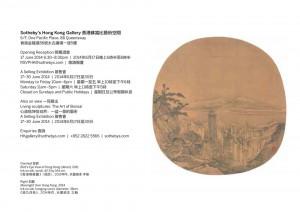 1956_gallery_XU+JIANGUO+_Postcard_v12-2