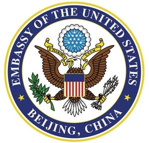 Embassy_Seal_-_Beijing1