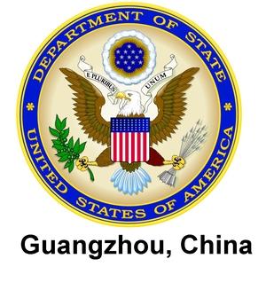GZ+Consulate+Logo